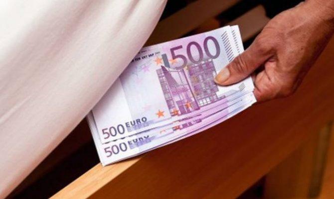 euro-stroma