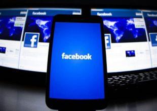 Νέος ιός στο Facebook -Επιτήδειοι «χτύπησαν» δήθεν αυτοκτονία του Μπραντ Πιτ