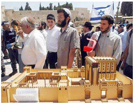 israel-temple