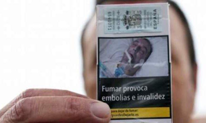 ΣΑΛΟΣ ΜΕ ΤΗ ΦΩΤΟΓΡΑΦΙΑ ΣΤΑ ΤΣΙΓΑΡΑ: Κάνει μήνυση ο… ασθενής! Τι συνέβη
