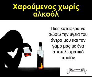 alcostopex