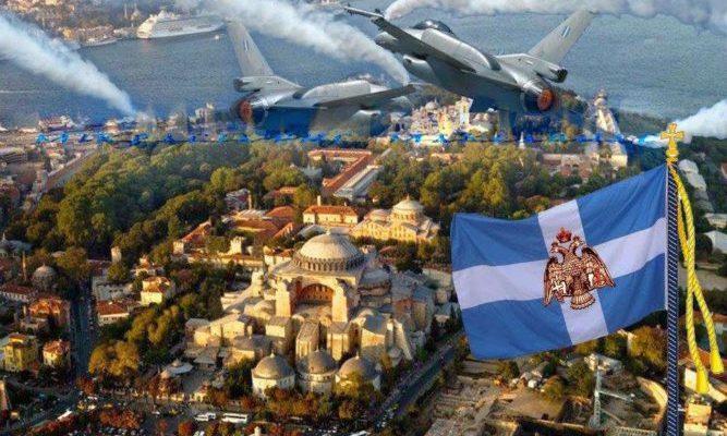 ΑΠΟΚΛΕΙΣΤΙΚΟ – Έκθεση Ρώσων αναλυτών: Τα νέο-οθωμανικά στρατεύματα ετοιμάζονται για επίθεση εναντίον της Ελλάδος !!