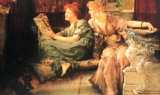 Αποτέλεσμα εικόνας για Σοφία, φιλοσοφία και αλήθεια…