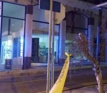 Κύπρος: Εξερράγη βόμβα με έναν τραυματία στη Λευκωσία