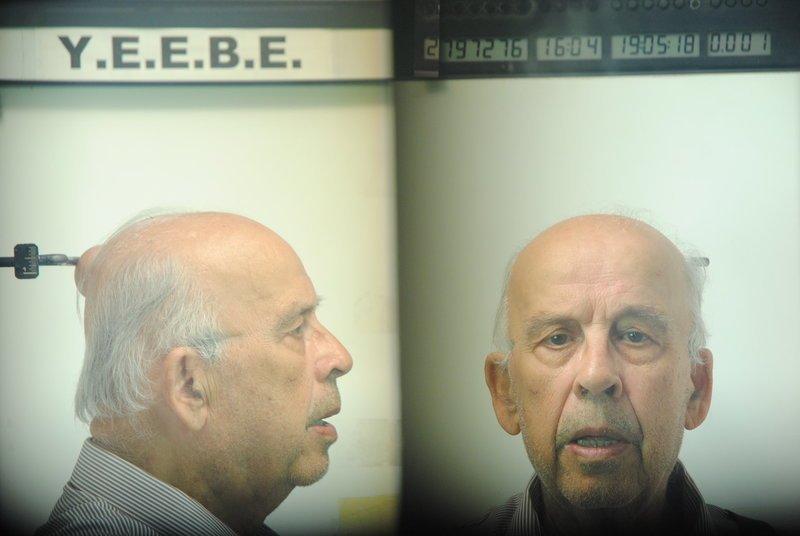 Αυτός είναι ο 81χρονος που αποπλάνησε το ανήλικο κορίτσι στη Θεσσαλονίκη!