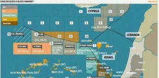 Η TOTAL ενδιαφέρεται για γεώτρηση και στο τεμάχιο 8 της κυπριακής ΑΟΖ