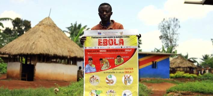 Συναγερμός στο Κονγκό: 49 νεκροί θύματα του Εμπολα -2.000 υπό παρακολούθηση