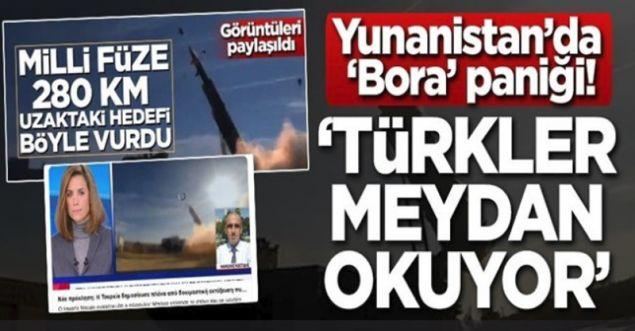 Νέα τουρκική πρόκληση: Δημοσίευσαν χάρτη με την Αθήνα εντός του βεληνεκούς του πυραύλου Μπόρα