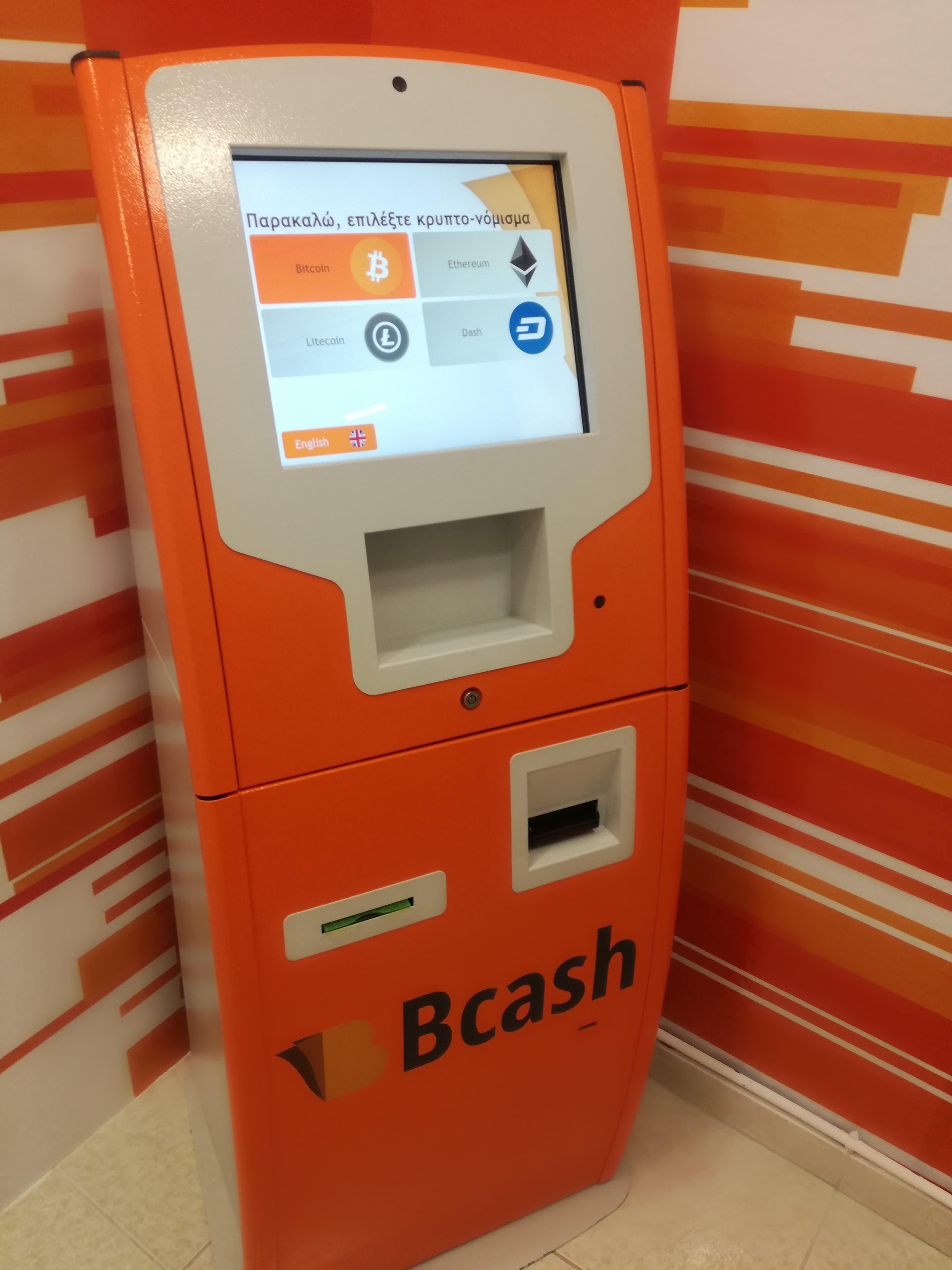 Που και πόσα ATM σε Bitcoin στην Ελλάδα υπάρχουν;