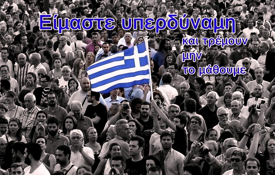 Αποτέλεσμα εικόνας για Οι Έλληνες αθλητές είναι υπό διωγμό