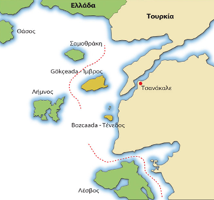 Τήρηση συνθήκης Λωζάνης σε Ίμβρο Τένεδο