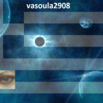 Εικόνα προφίλ του/της vasoula2908